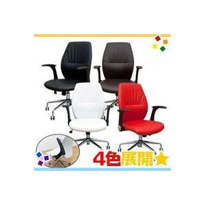 デスクチェア オフィスチェア ロッキング機構搭載チェア ロッキング機構搭載チェア 椅子 ステッチ仕上げ