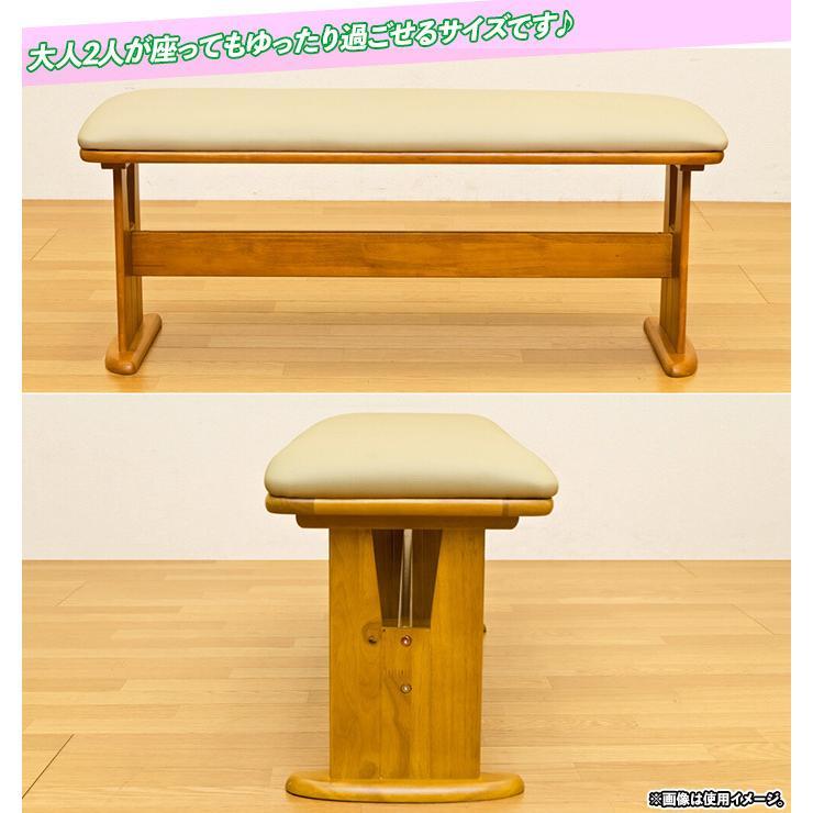 北欧風 ダイニングベンチ 幅106cm ベンチチェア シンプル 食卓ベンチ 食卓椅子 長椅子 ベンチチェアー 天然木製 zak-kagu 02