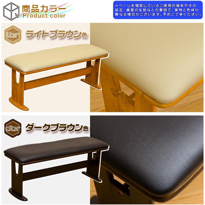 北欧風 ダイニングベンチ 幅106cm ベンチチェア シンプル 食卓ベンチ 食卓椅子 長椅子 ベンチチェアー 天然木製 zak-kagu 04