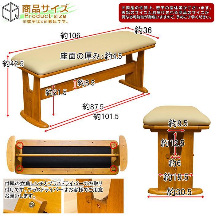 北欧風 ダイニングベンチ 幅106cm ベンチチェア シンプル 食卓ベンチ 食卓椅子 長椅子 ベンチチェアー 天然木製 zak-kagu 05