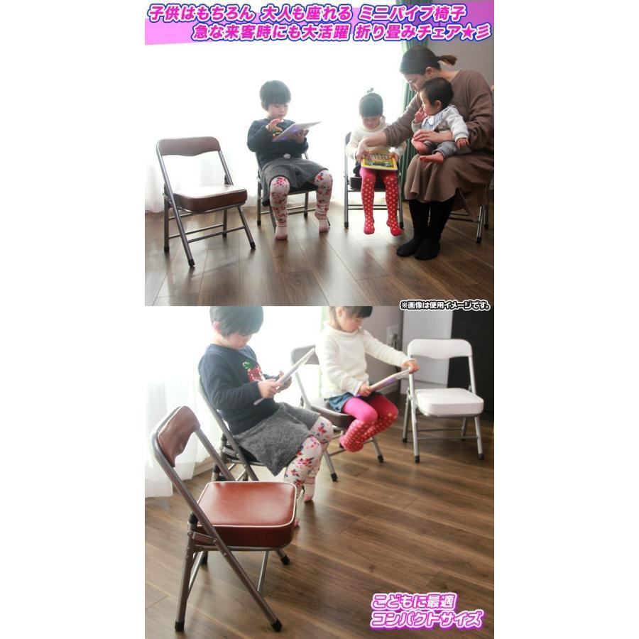 4脚セット!ミニパイプ椅子 携帯 チェア コンパクトチェア 折りたたみ椅子 子供椅子 子ども用チェア 子供用パイプイス 軽量 約2.5kg|zak-kagu|02