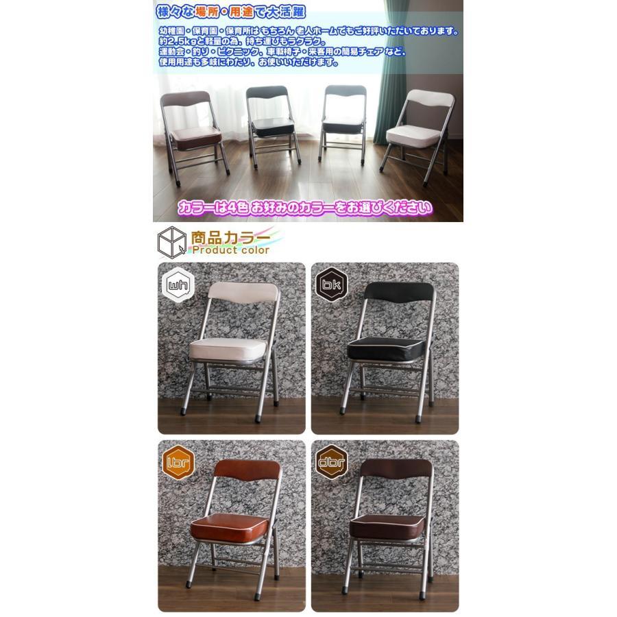 4脚セット!ミニパイプ椅子 携帯 チェア コンパクトチェア 折りたたみ椅子 子供椅子 子ども用チェア 子供用パイプイス 軽量 約2.5kg|zak-kagu|05
