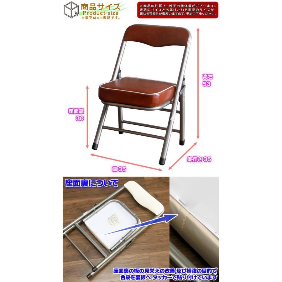 ミニパイプ椅子 携帯 チェア コンパクトチェア 折りたたみ椅子 子供椅子 子ども用チェア 子供用パイプイス 軽量 約2.5kg zak-kagu 06