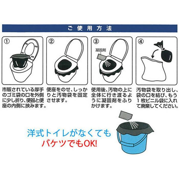簡易トイレ 凝固剤 汚物袋 処理袋 セット 防災アイテム アウトドア 旅行 携帯トイレ 車載用トイレ 10回分 ♪|zak-kagu|06