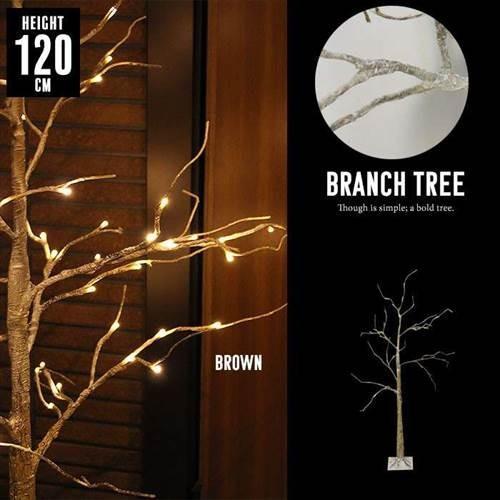 ブランチツリー 120cm
