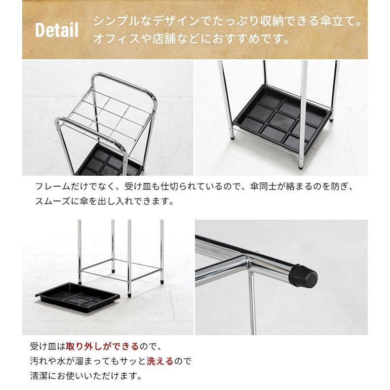 傘立て 9本用 オフィス 玄関 会社 オフィス 大容量 シンプル スタンダード 傘たて|zakka-gu-plus|02