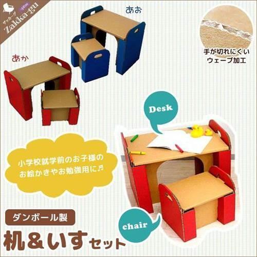 日本製 机&イスセット