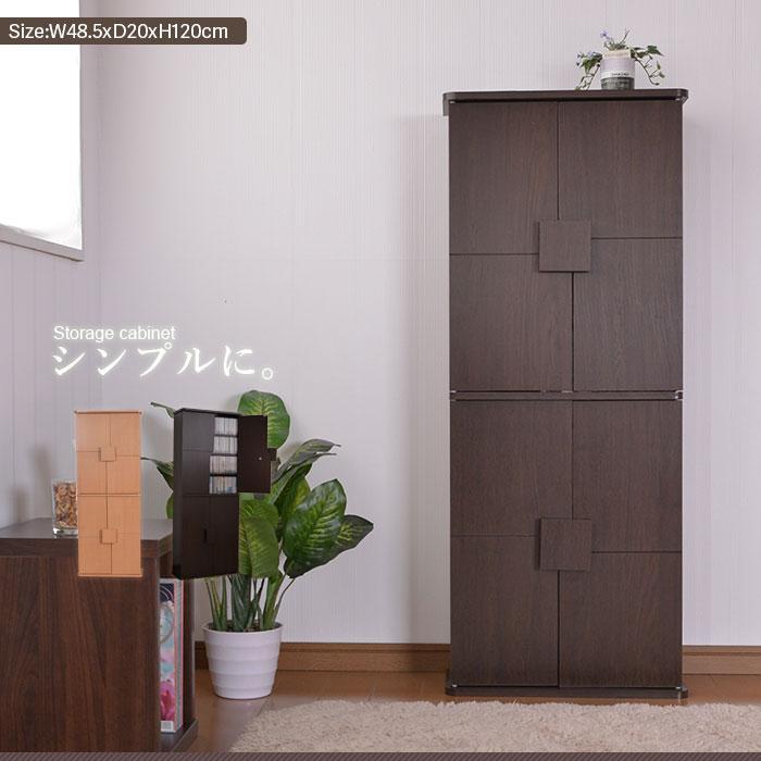 本棚 大容量 薄型キャビネット 幅48.5×奥行20×高さ120cm DVD収納 キャビネット おしゃれ zakka-gu-plus