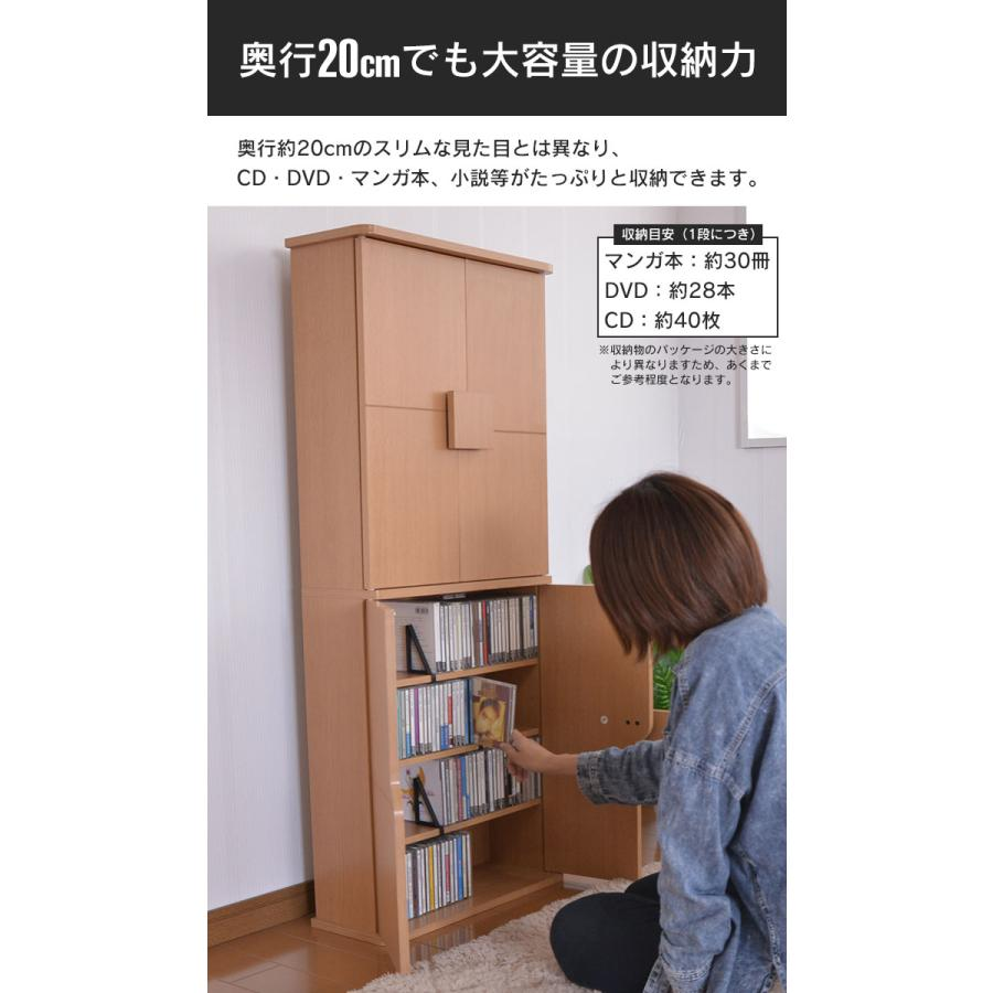 本棚 大容量 薄型キャビネット 幅48.5×奥行20×高さ120cm DVD収納 キャビネット おしゃれ zakka-gu-plus 02
