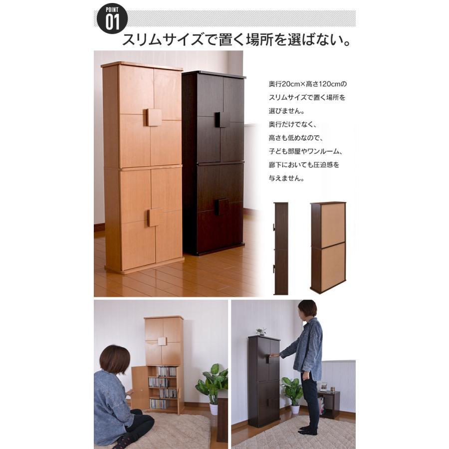本棚 大容量 薄型キャビネット 幅48.5×奥行20×高さ120cm DVD収納 キャビネット おしゃれ zakka-gu-plus 03