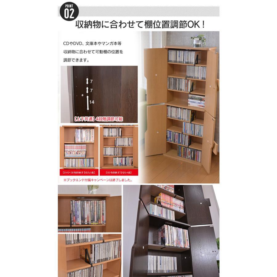 本棚 大容量 薄型キャビネット 幅48.5×奥行20×高さ120cm DVD収納 キャビネット おしゃれ zakka-gu-plus 04