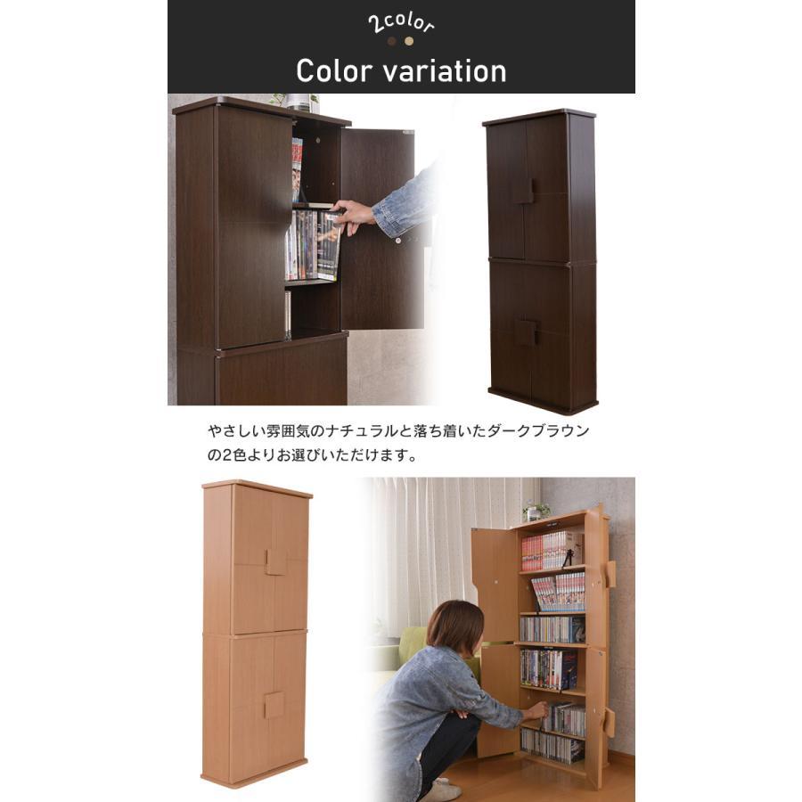 本棚 大容量 薄型キャビネット 幅48.5×奥行20×高さ120cm DVD収納 キャビネット おしゃれ zakka-gu-plus 05