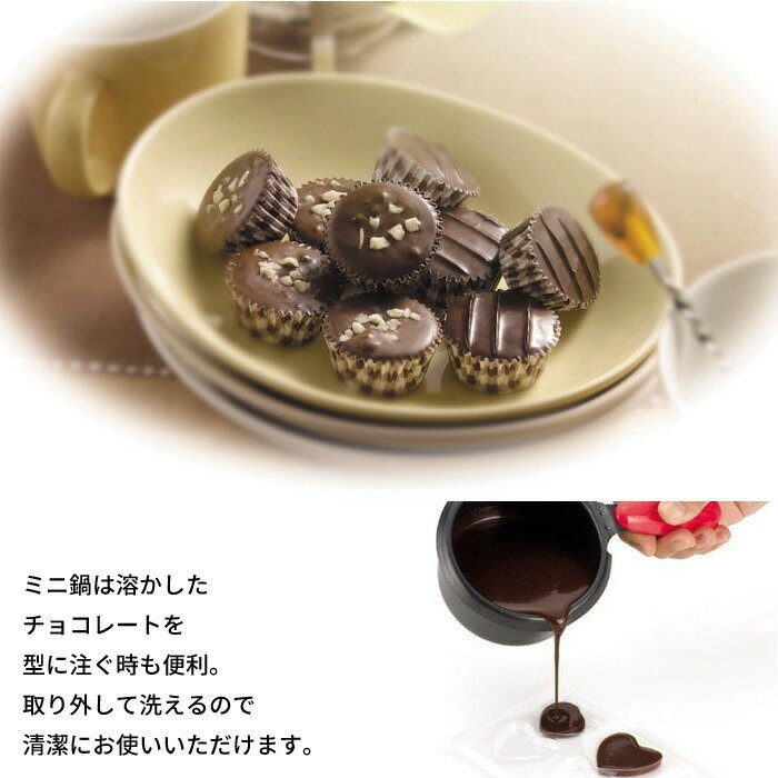 湯煎 チョコ