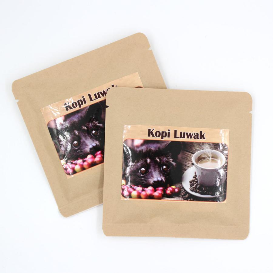 100% コピ・ルアク  ドリップコーヒー お試しパック [ 1袋10g入り×2袋 ] メール便 送料無料|zakka-hana87-y