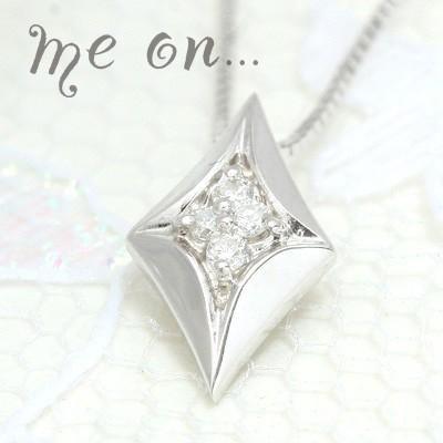 適切な価格 【me on...】ダイヤに4つのダイヤモンドが輝く◆K10ホワイトゴールド・ダイヤモチーフ・フォーダイヤモンドネックレス, イワイシ 10c6d390