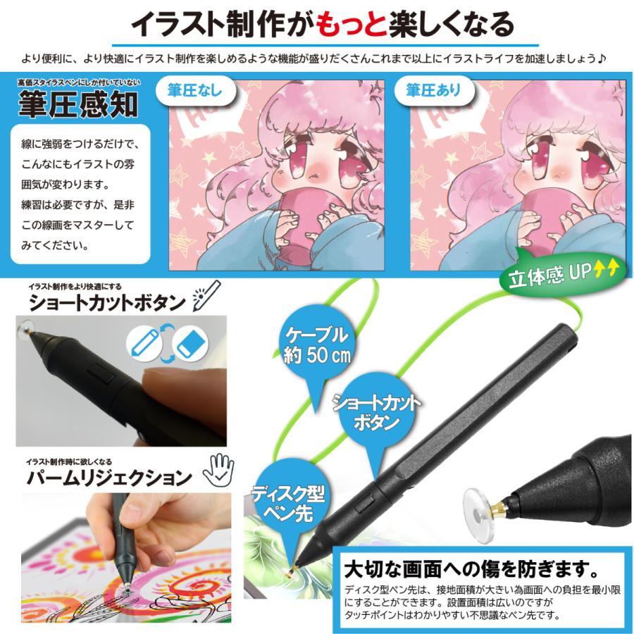 タッチペン スタイラスペン 筆圧対応 電源不要 高感度 ディスク型ペン先 Android iOS 対応 sonarpen ソナーペン zakka-mou 04