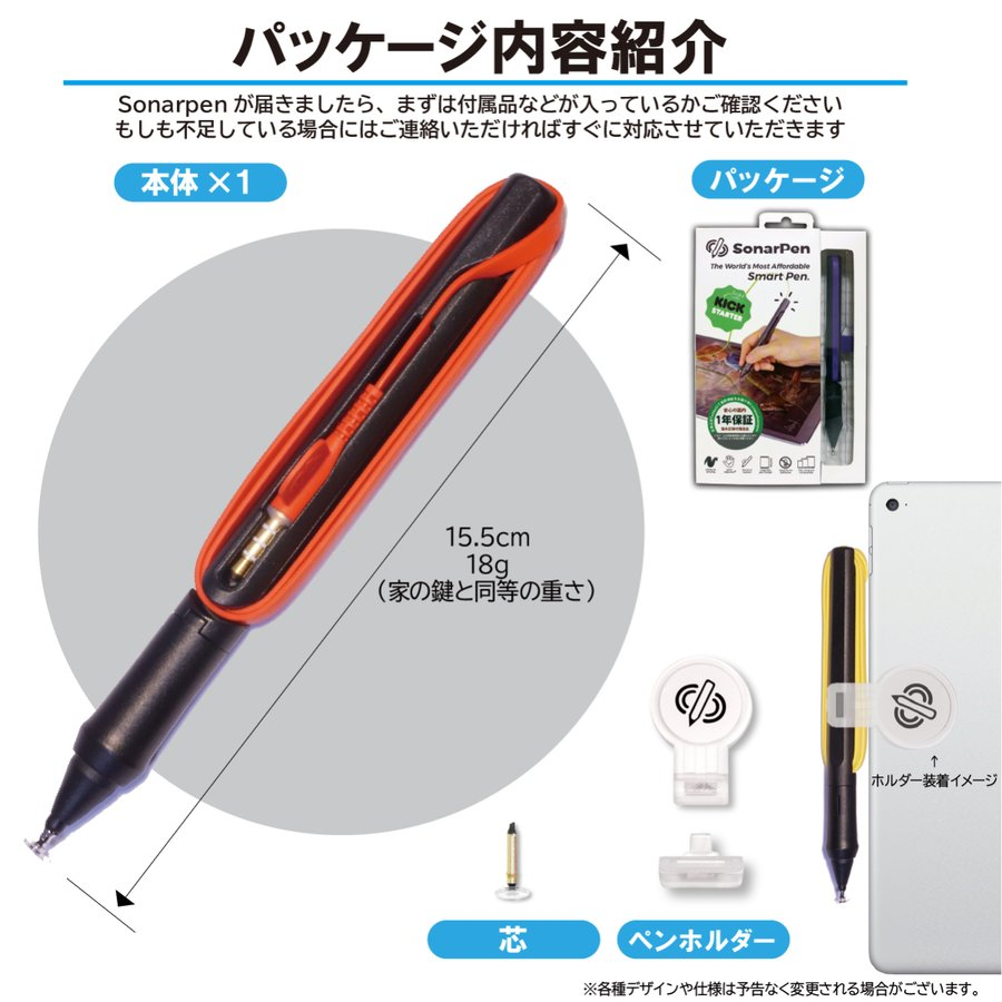 タッチペン スタイラスペン 筆圧対応 電源不要 高感度 ディスク型ペン先 Android iOS 対応 sonarpen ソナーペン zakka-mou 08