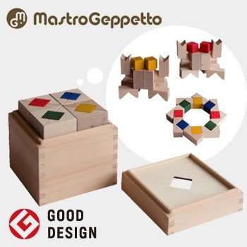 マストロ・ジェッペット クビコロ トリアンゴロ 応用造形セット(三角積み木セット)(おもちゃ/日本製)