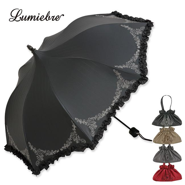 ルミエーブル トラディショナルクラウン(レディース 傘 おしゃれ パゴダ傘 日傘 日よけ ブランド 折り畳み傘 雨傘 レディース傘) zakka-nekoya