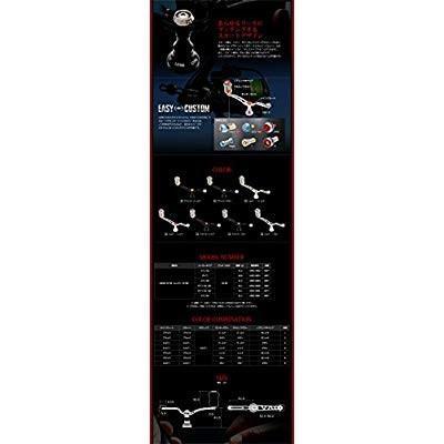 LIVRE(リブレ) ユニオン52-58Finoノブ ダイワ用シルバー×ブルー 6959