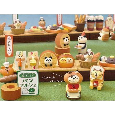 DECOLE concombre パン好きにゃんこ|zakkahibinene|02