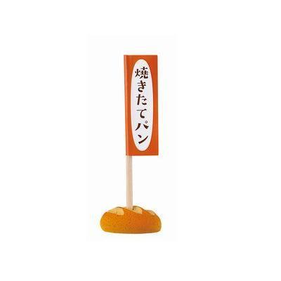 DECOLE concombre パンの旗(リバーシブル)|zakkahibinene