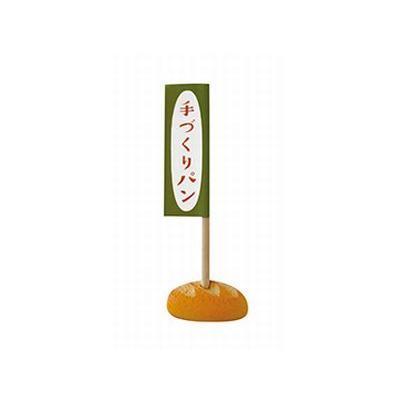 DECOLE concombre パンの旗(リバーシブル)|zakkahibinene|03