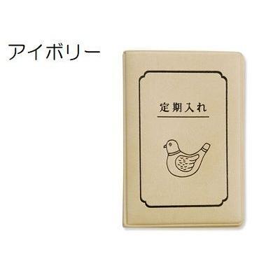 ニューレトロ ダブルパスケース 「定期入れ」 zakkahibinene 06