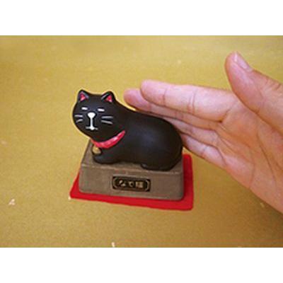 DECOLE concombre なで猫|zakkahibinene|03