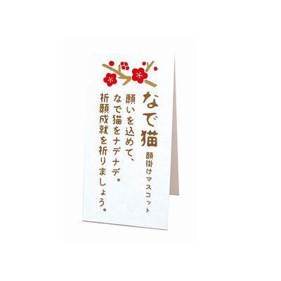 DECOLE concombre なで猫|zakkahibinene|05