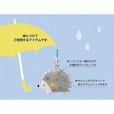 DECOLE 傘ピタ (リフレクターにも)|zakkahibinene|07