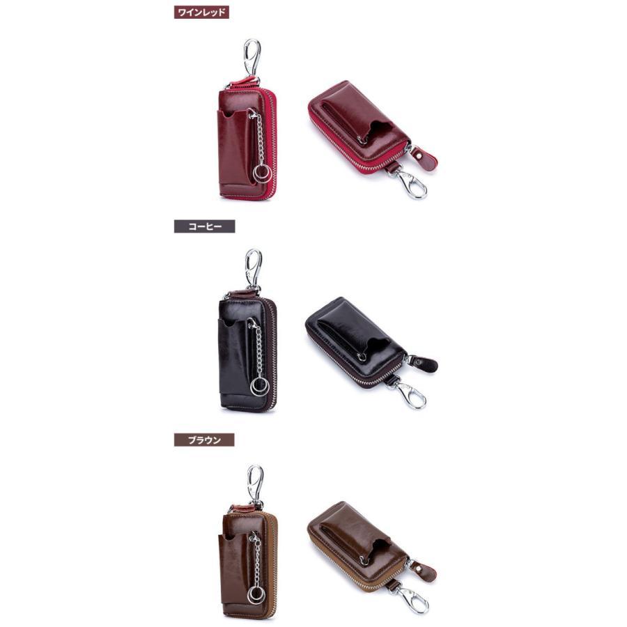 牛革キーケース スマートキーケース 車キー専用ポケット付き ラウンドファスナータイプ スマートキーケース キーケース  鍵 カード 札 6連  得トク セール|zakkaland|11