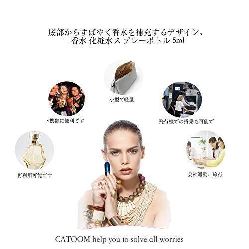 CATOOM 香水アトマイザー、 フレグランス アトマイザー、香水詰め替えボトル、5ml (コーヒー色) zakkanoyamato 04
