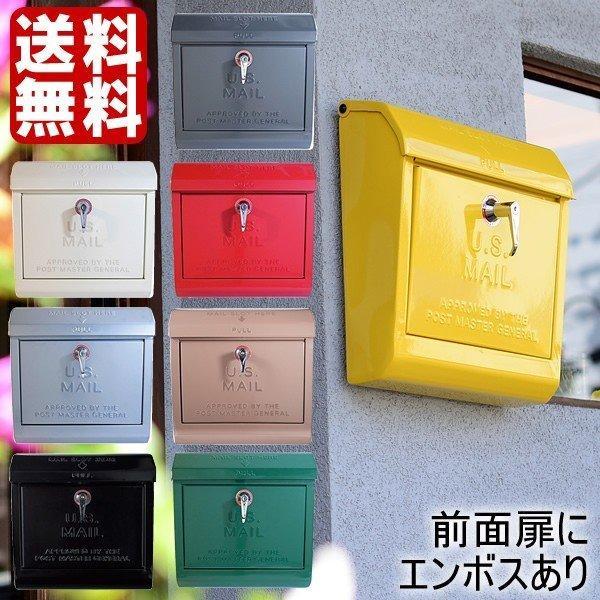 ポスト 郵便ポスト アメリカン 北欧 U.S.MAIL おしゃれ BOX TK-2075 新生活 営業