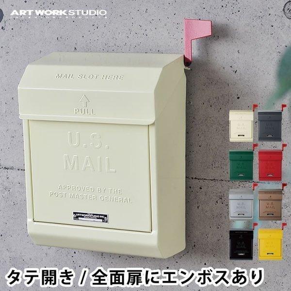 U.S MAIL BOX 2 TK-2078 ポスト 郵便ポスト MAILBOX MAIL BOX メールボックス U.S MAILBOX2 郵便受け アメリカン