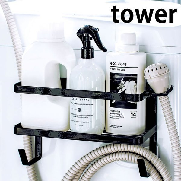 ホースホルダー付き 洗濯機横 マグネットラック タワー tower 洗濯ホース 収納 4769 お得セット マグネット ファッション通販 4768 yamazaki 山崎実業 ランドリー 隙間収納