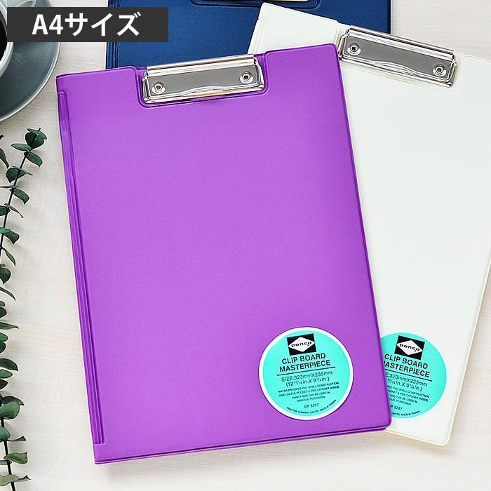 クリップボード penco A4 クリップファイル マート バインダー DP3297 ペンコ 会議 文房具 送料無料 ボード 新生活 かわいい かっこいい