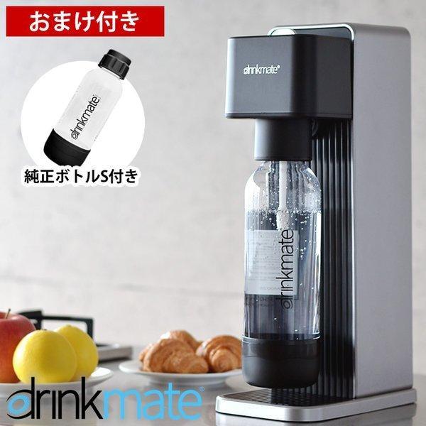 ドリンクメイト シリーズ620 新色追加 スターター 完売 セット 家庭用 炭酸水メーカー DRM1011 Drinkmate DRM1010 炭酸水 マグナムシリンダー対応 ソーダ