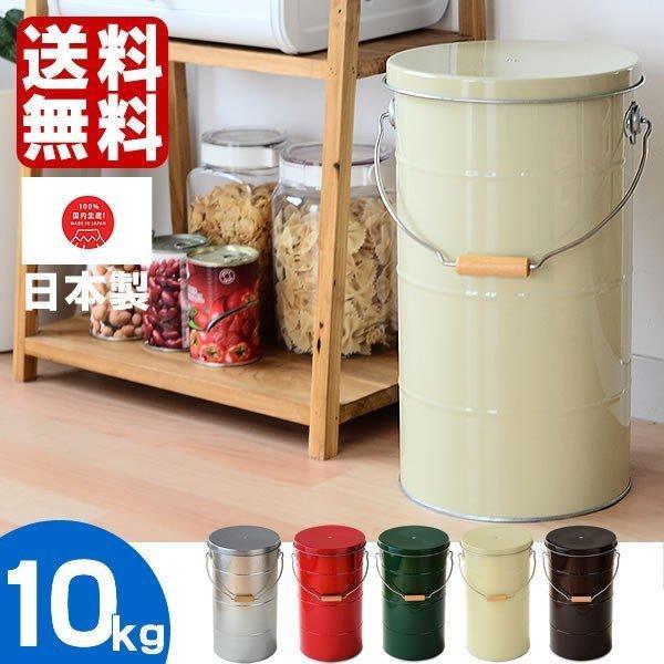 オバケツ 米びつ 10kg 缶 計量カップ付き 日本製 通信販売 ライスストッカー 永遠の定番モデル