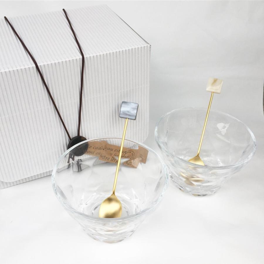 デザートから料理に使えるグラスとモチーフ付きスプーンのセット・ダイヤ|zakkaswitch