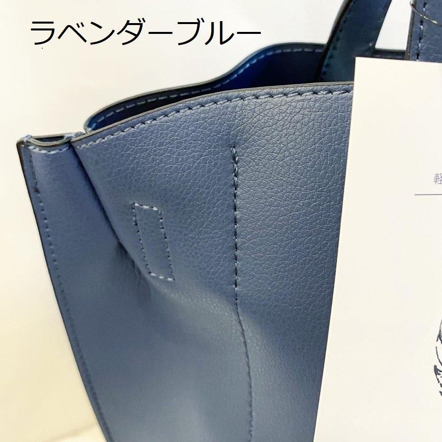 バッグ・かるいかばん2WAYバッグ|zakkaswitch|02