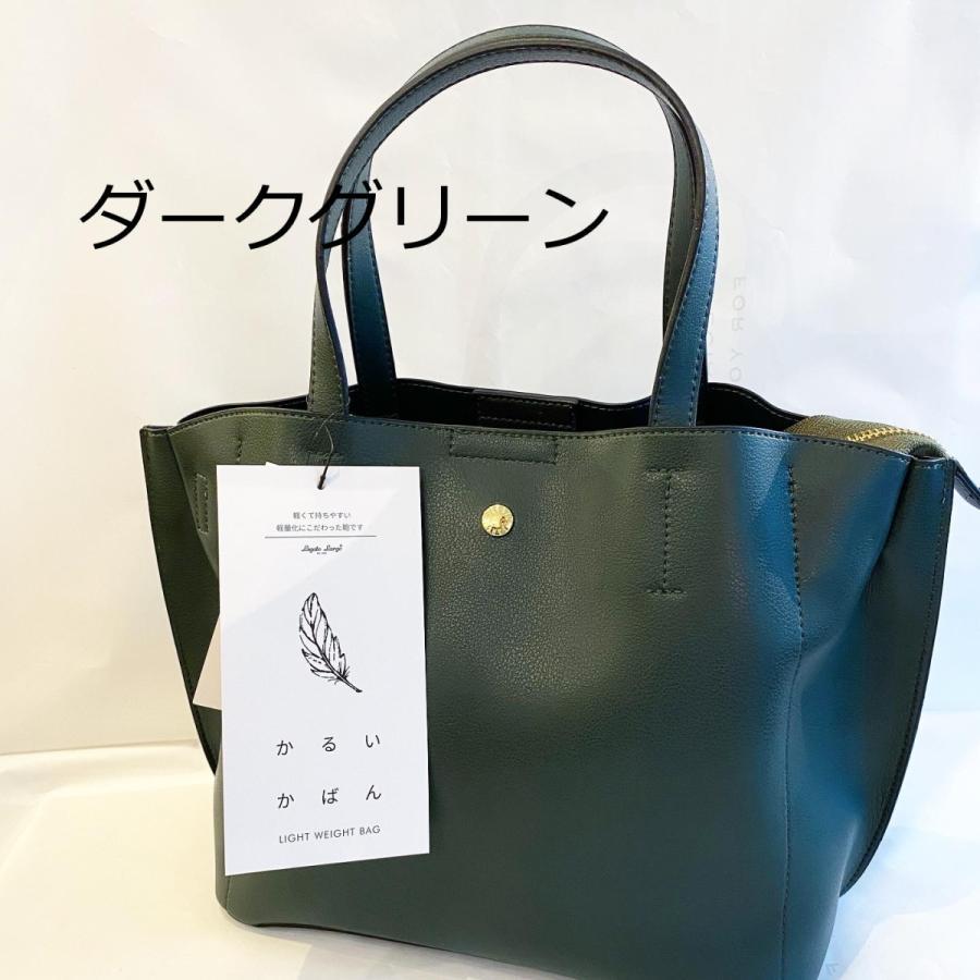 バッグ・かるいかばん2WAYバッグ|zakkaswitch|03