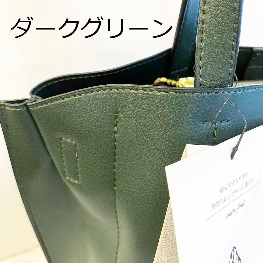 バッグ・かるいかばん2WAYバッグ|zakkaswitch|04