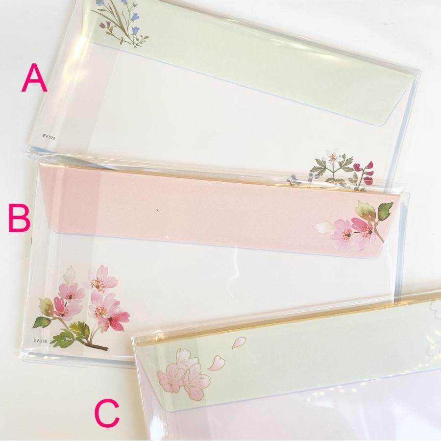 桜封筒 zakkaswitch