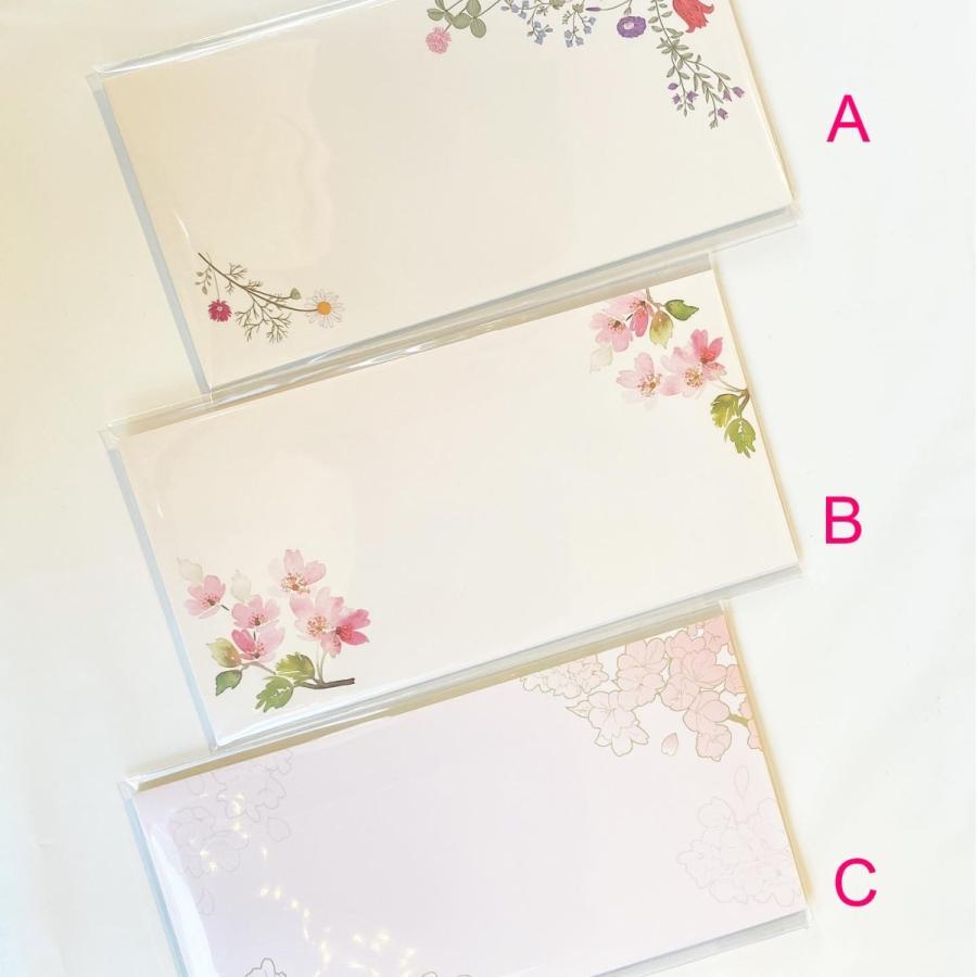 桜封筒 zakkaswitch 02