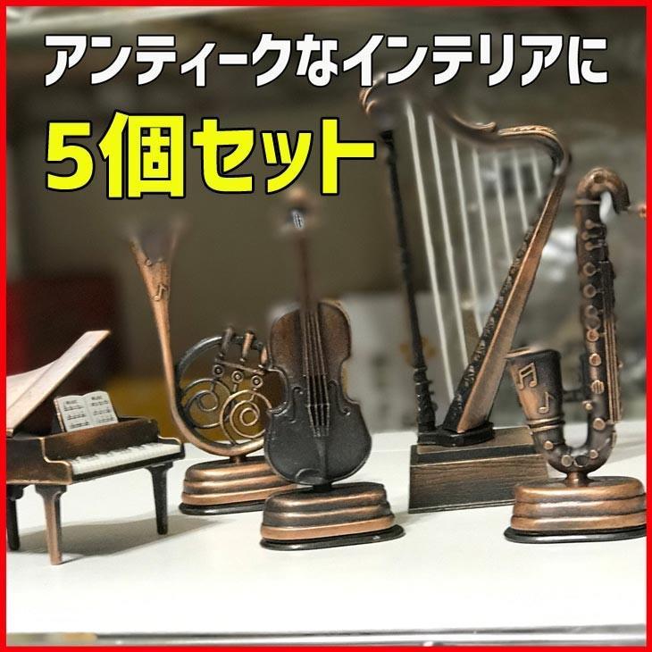 鉛筆削り(アンティークシャープナー)オーケストラセット 鉛筆削り 手動 おしゃれ ミニ 楽器 オーケストラ zakkayafree 02