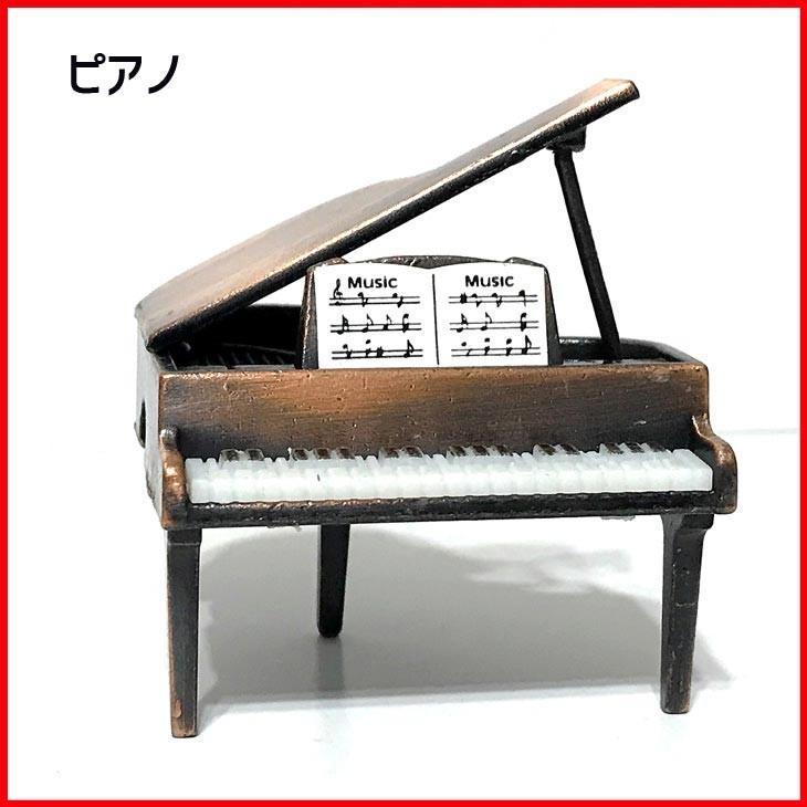 鉛筆削り(アンティークシャープナー)オーケストラセット 鉛筆削り 手動 おしゃれ ミニ 楽器 オーケストラ zakkayafree 03