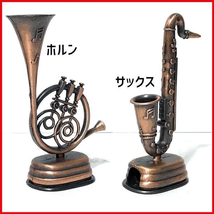 鉛筆削り(アンティークシャープナー)オーケストラセット 鉛筆削り 手動 おしゃれ ミニ 楽器 オーケストラ zakkayafree 04