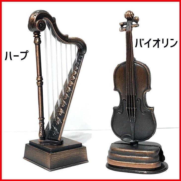 鉛筆削り(アンティークシャープナー)オーケストラセット 鉛筆削り 手動 おしゃれ ミニ 楽器 オーケストラ zakkayafree 05
