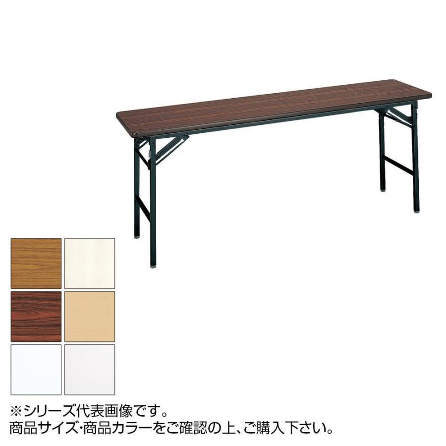 代引き不可 トーカイスクリーン 折り畳み会議テーブル スライド式 ソフトエッジ巻 棚なし ST-156N